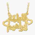 Islamic Necklace UK – New Islamic Jewelry For Her!
